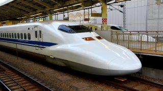 ゴールデンウイークの新幹線は混雑必至、指定席予約の方法をご紹介!