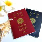 パスポート更新 東京で受付してる場所と所要時間や混雑