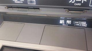 ゴールデンウイーク 銀行の手数料や振込の反映はいつ?三井住友や三菱東京UFJの即時振込サービスは?