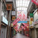 大阪天神祭のギャルみこしがおすすめ 日程と時間や巡行ルートは?