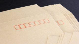 郵便に貼る切手の位置と住所の書き方 番地やマンション名、数字はどうすればいい?