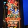 五所川原の立佞武多の館では一年中資料館で展示してます!