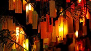 七夕のおすすめデート 東京でも夜空が楽しめるって知ってました?