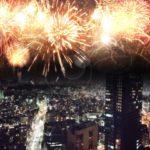 神宮外苑花火大会を無料で観覧するおすすめ穴場スポットをご紹介