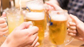 職場の飲み会に行きたくない 飲めないし苦痛な方必見の断り方をご紹介