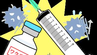 インフルエンザの予防接種はいつから始まって保険適用や金額は?