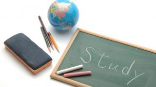 IELTS対策に必須の参考書は独学でも充分役に立ちます