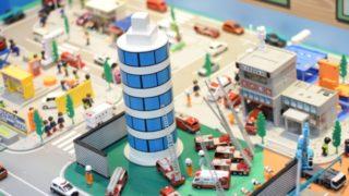 トミカ博横浜のチケット情報と混雑具合や駐車場のご紹介