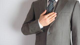 七五三で母親が着物で父親はスーツ?グレーの場合シャツの色は?