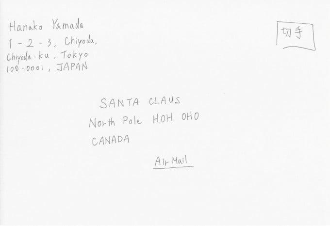 サンタクロースの手紙返事が無料で来るのはカナダ住所や送り方は