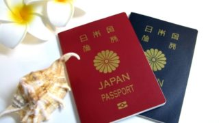 海外在住者として一時帰国中に免税を利用!出国時空港では手荷物にしないとダメってホント?