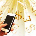 カレンシーオンラインの使い方!口座への入金方法を確認しよう