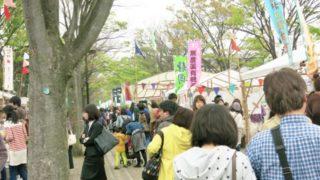 北海道フェアin代々木の開催時間は?混雑は?メニューのおすすめをご紹介