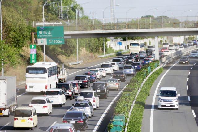 首都 高 渋滞