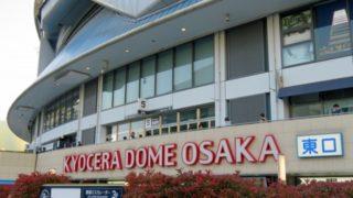 大阪マラソン交通規制で京セラドームへはどう行く?市バスや地下鉄の影響は?