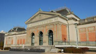 京都国立博物館国宝展の混雑回避法とチケットや日程別出品リスト