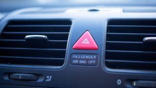 車のハザードランプの意味や使い方は?回数によっても変わってくる?