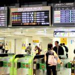 東京ドームから新幹線最終に乗りたい!東京駅までの所要時間と行き方は?