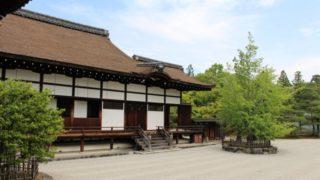 仁和寺と御室派のみほとけ展の見どころとチケット、混雑予測は?東京国立博物館だよ!