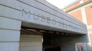 プラド美術館展が東京と兵庫を巡回 チケットや展示作品、混雑予想をご紹介