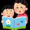 幼児へのプレゼントにおすすめ 大人気の絵本や図鑑、児童書をご紹介