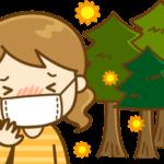 花粉症用のマスク 眼鏡が曇らない息苦しくないおすすめは快適ガードプロ