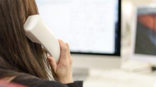 職場の電話が苦手な人必見!緊張しないで対応するコツ!