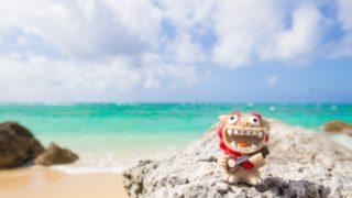 沖縄9月はまだ暑い?泳げるくらい?海水浴でクラゲは大丈夫?