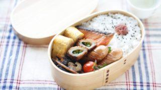 女子力が高い弁当 おかずのレシピを使って心も体もキレイになろう!