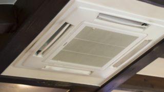 職場の冷房 設定温度の適温は?みんな納得のベストなクーラー対策!