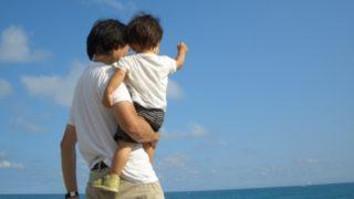 幼稚園を休ませる理由に旅行や遊びってアリ?私用で休ませる時の注意点